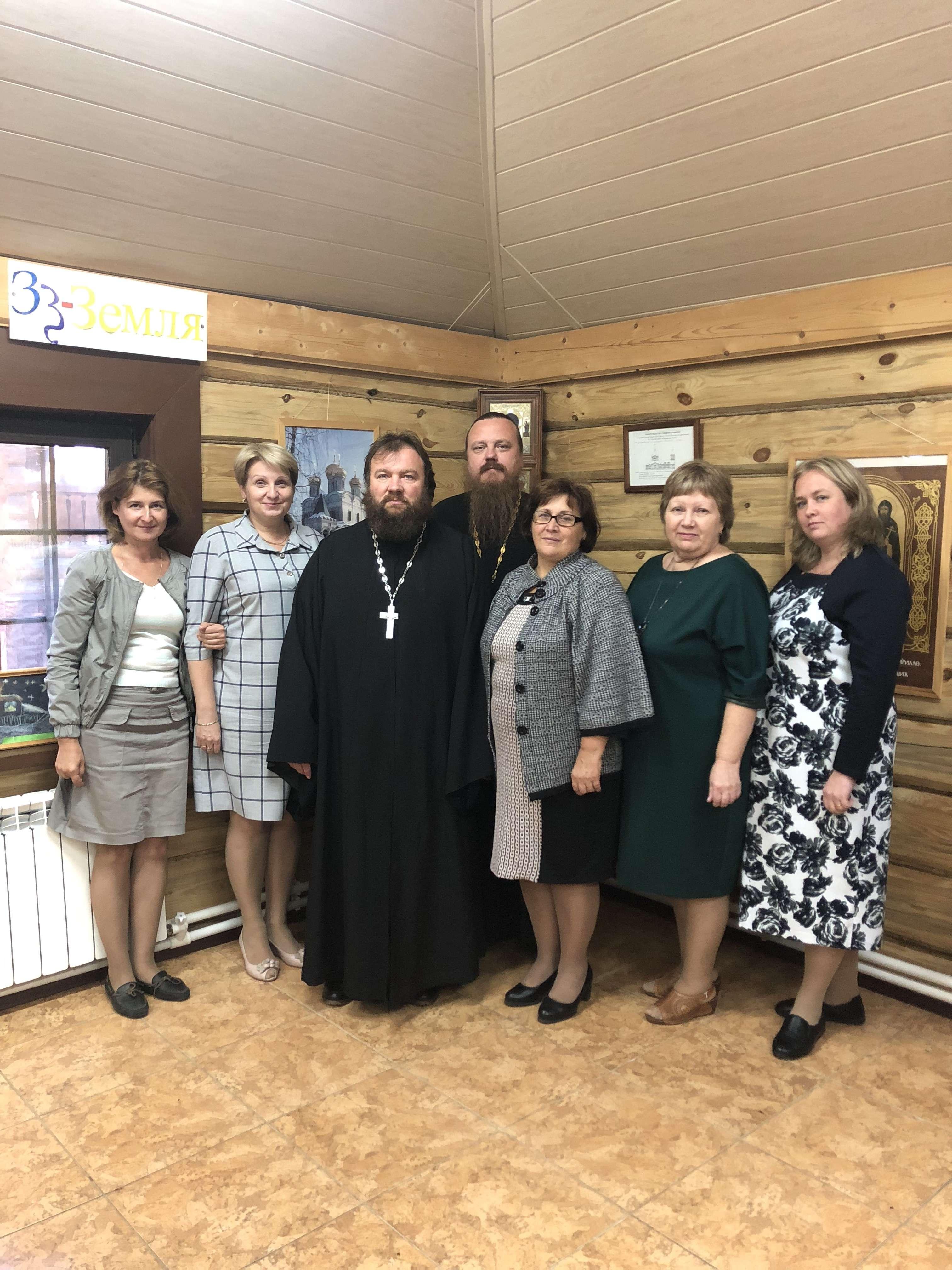 Координационный совет в г. Электрогорске