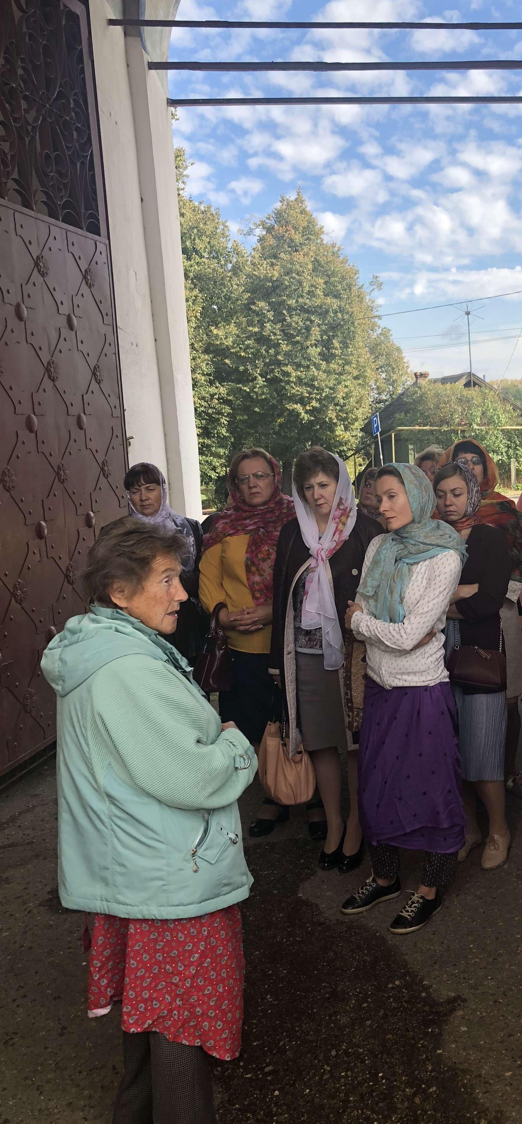 Поездка в Годеново